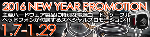 M.I.D. 2016 NEW YEAR PROMOTION